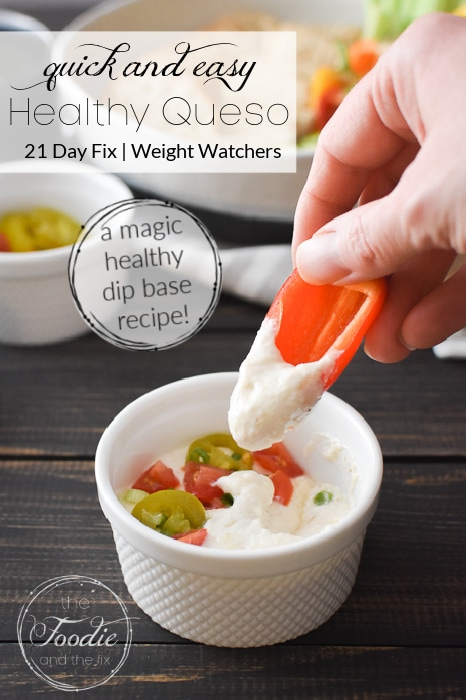 This Healthy White Queso Dip is quick, easy, and creamy-delicious! It's also gluten-free and packed with protein for healthy snacking! #21dayfix #UPF #weightwatchers #snacking #holiday #christmas #thanksgiving #gameday #healthygameday #glutenfree #ww #healthy #healthysnack #weightloss #kidfriendly #tacotuesday
